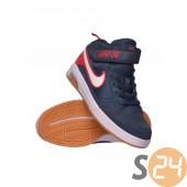 Nike  Deszkás cipö 616351